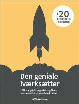 Den_book11